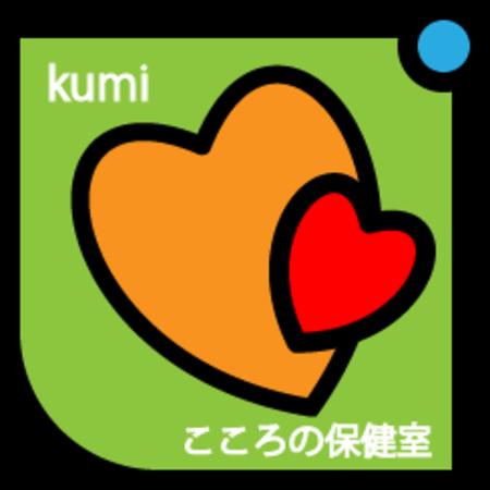 Kumiko_hat2_2